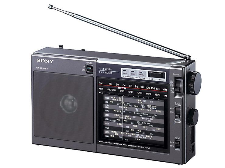 353大野智ラジオ