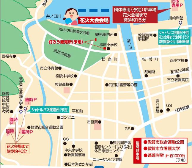 36敦賀花火