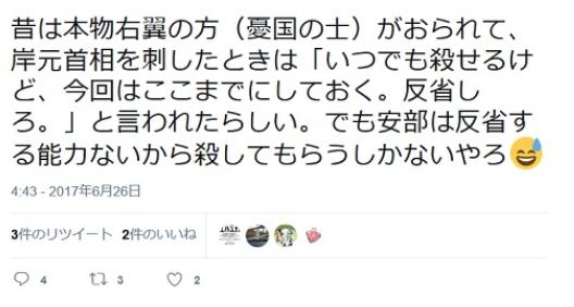 44兵庫教諭