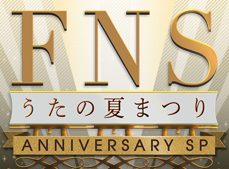 58fns