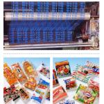 阿波踊り空港(徳島県)付近の工場の火事の場所はどこ?原因や画像も!